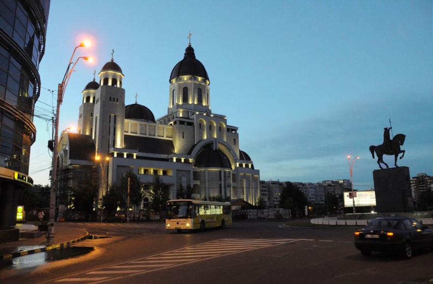 Împrumuturi Online în Bacău